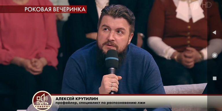 Я на ТВ.