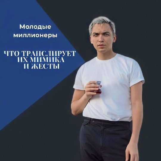 Разбор интервью Петра Осипова