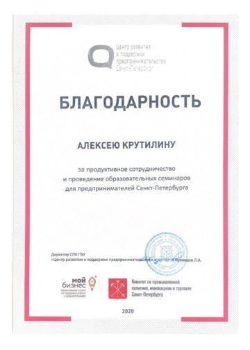 Отсканированные документы_page-0001