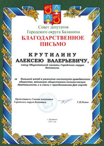 CCI01122020_0004