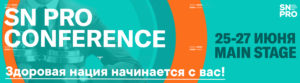 conference 2021 banner