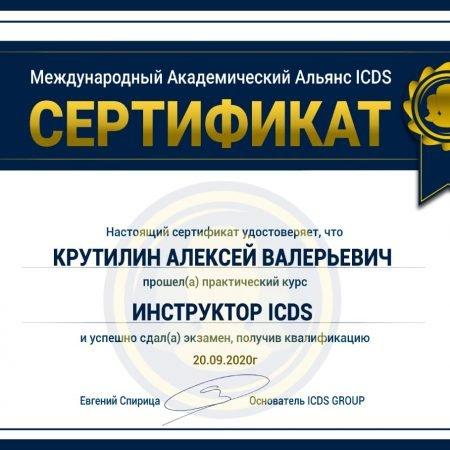 index01