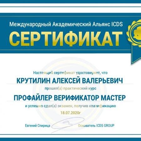 index03