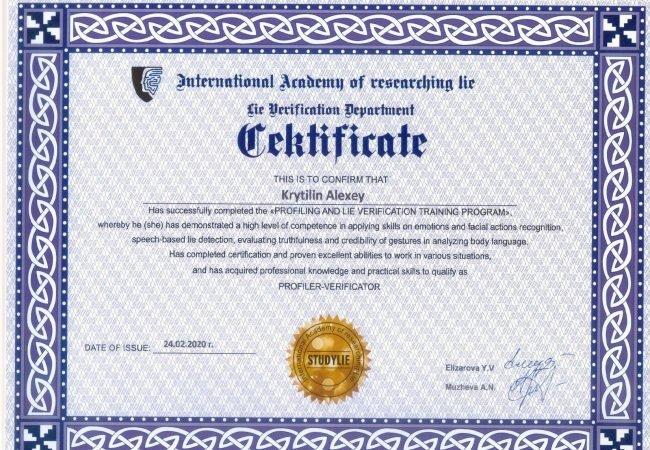 sertifikat-rotated